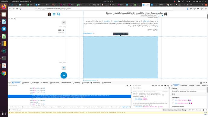 Screenshot from 2021-04-20 19-11-07