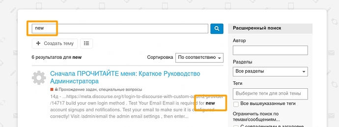 Screenshot_20200301_160048