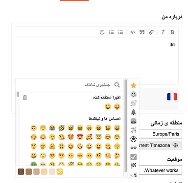 Screenshot 2020-04-27 at 08.37.27