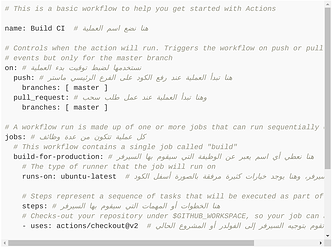 Code block with Arabic comments renders on Chrome
