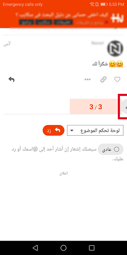 Screenshot_20190222-175330