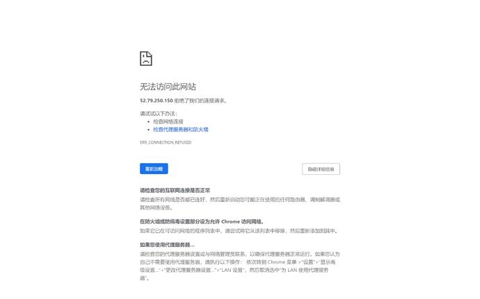 chrome-error___chromewebdata_(Laptop%20with%20HiDPI%20screen)%20(1)