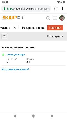 Screenshot_20180913-090109