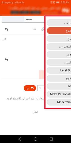 Screenshot_20190222-175340