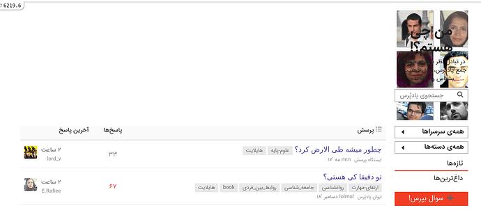 Screenshot_2021-01-04_20-38-47