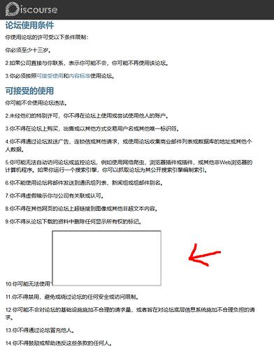 Firefox_Screenshot_2020-09-10T14-50-50.403Z
